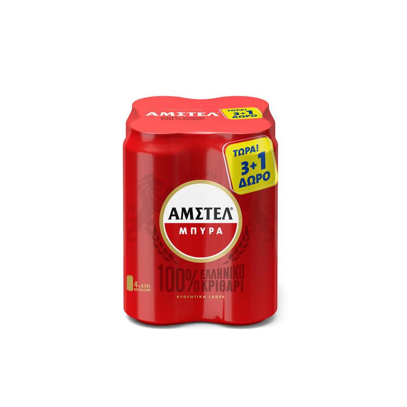 AMSTEL 6*(4*500 ML) (3+1)