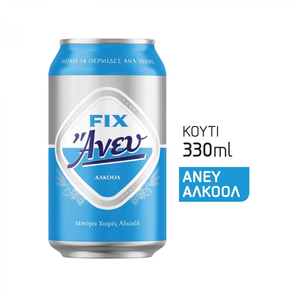 FIX ANEY K/T 4*(6*330 ML) (5+1)