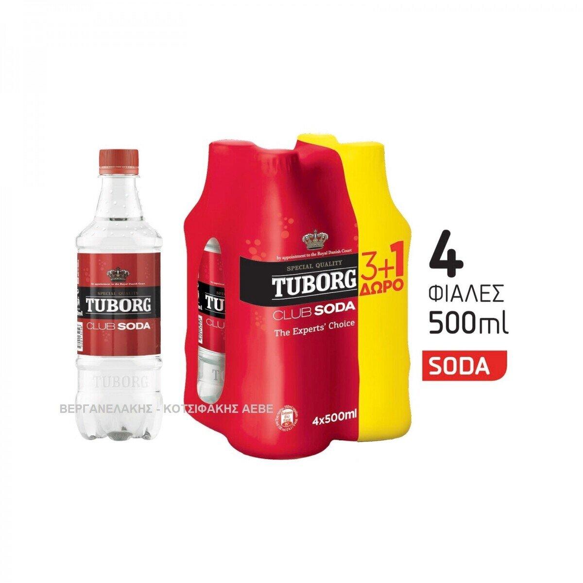 TUBORG ΣΟΔΑ 6*(4*500 ML) (3+1)